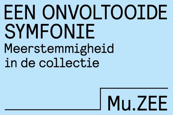Mu.ZEE december 2019
