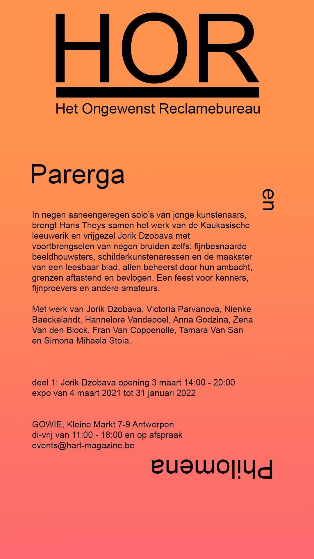 Parerga & Philomena